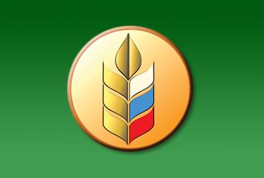 Льготные кредиты минсельхоз